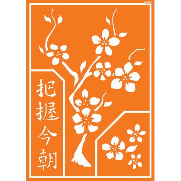 JAVANA Textil-Schablone Chinesisch Carpe Diem