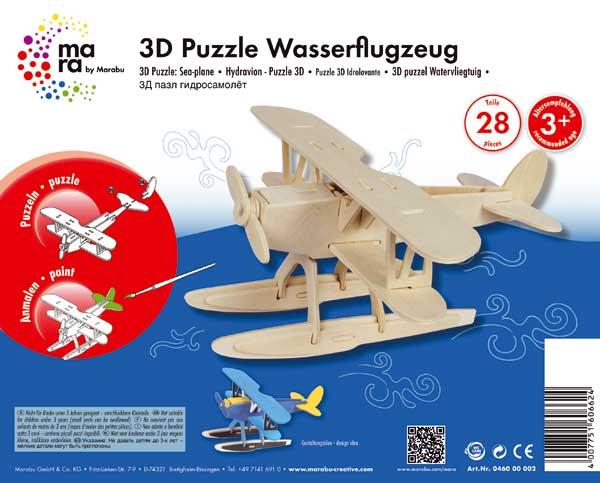 """3D Holz-Puzzle """"Wasserflugzeug"""""""